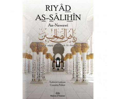 Riyâd As-Sâlihîn (Format Poche) - رياض الصالحين - Les Jardins des Vertueux