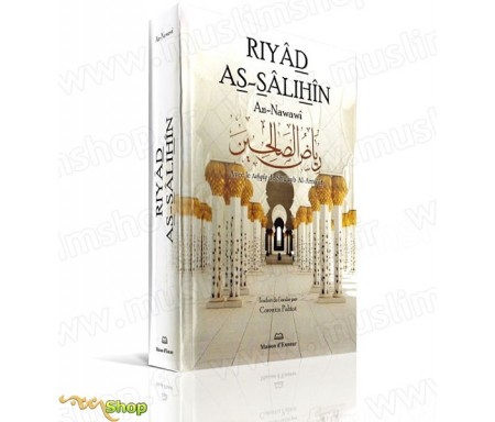 Riyâd As-Sâlihîn (Format Poche) - رياض الصالحين - Les Ja