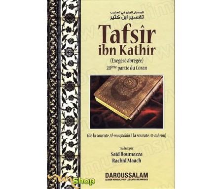 Tafsir Ibn Kathir 28ème partie du Coran - Exégèse abrégée (De la Sourate Al-Moujadala à la sourate At-Tahrim)