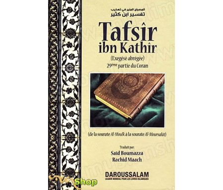 Tafsir Ibn Kathir 29ème partie du Coran - Exégèse abrégée (De la Sourate Al-Moulk à la sourate Al-Moursalat)