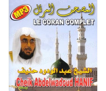 Le Coran Complet en Mp3 récité par Cheikh HANIF