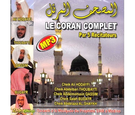 Le Saint Coran Mp3 par 5 récitateurs