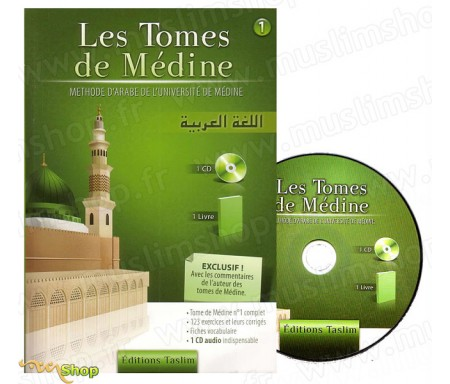 Les Tomes de Médine Volume 1 - Livre + CD audio INDISPENSABLE