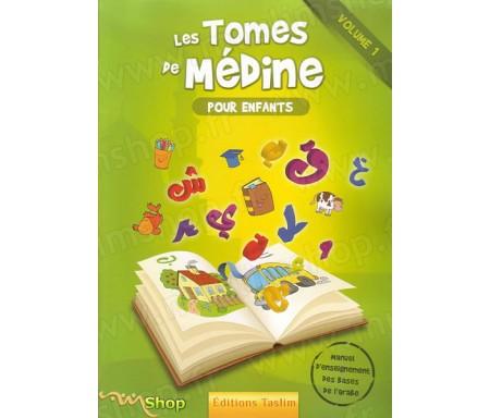 Les Tomes de Médine pour Enfants - Volume 1