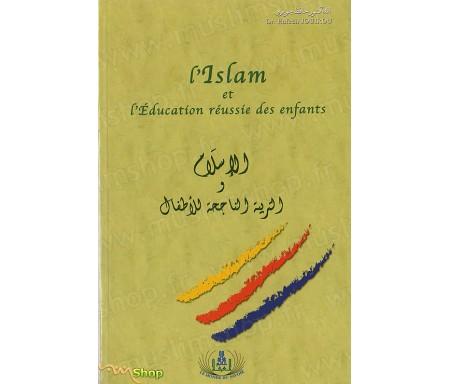 L'Islam et l'Education réussie des Enfants
