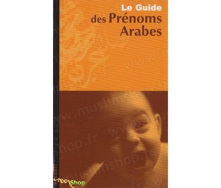 Le Guide des prénoms Arabes
