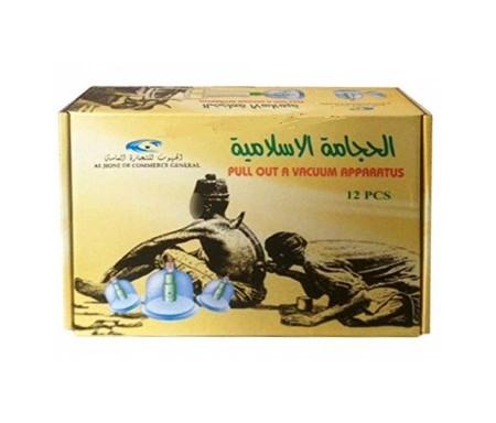 Pack Saignée (Hijama) 12 Pièces / Kit ventouses pour saignée de bonne Qualité - Al Badil