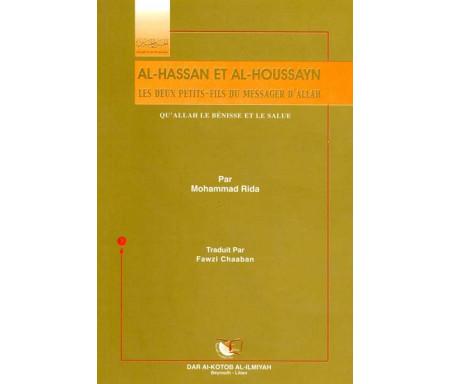 Al-Hassan et Al-Houssayn : petits-fils du Messager d'Allah