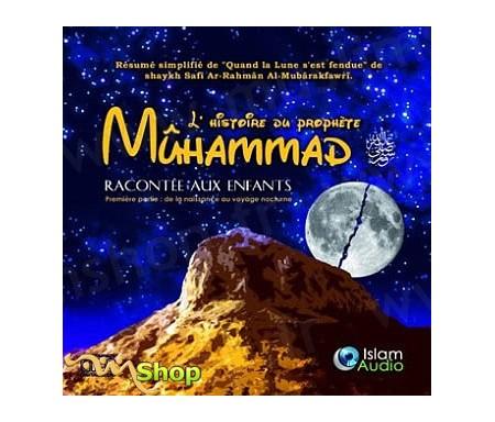 L'histoire du Prophète Muhammad racontée aux Enfants (Première Partie)