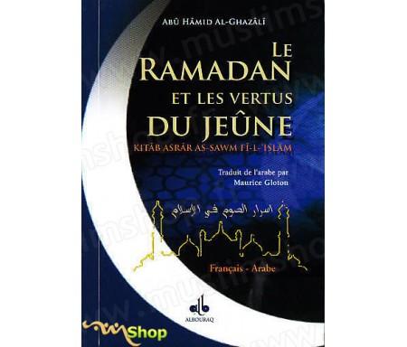 Le Ramadan et les Vertus du Jeûne (Français-Arabe)