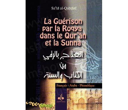 La Guérison par la Roqya dans le Qur'an et la Sunna