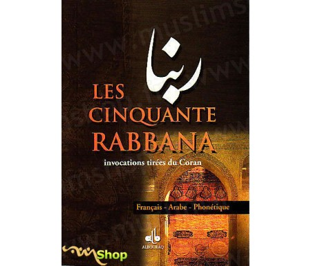 Les Cinquante Rabbana (Arabe-Français-Phonétique)