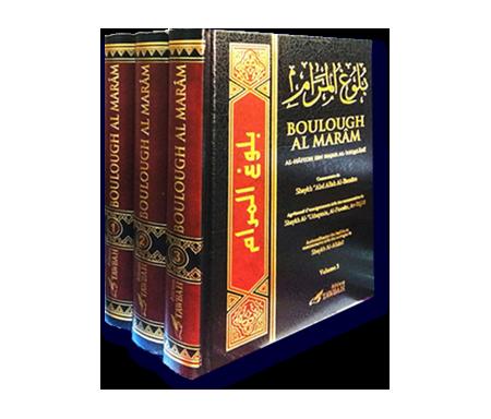 La Réalisation du But - Boulough Al-Maram en 3 volumes