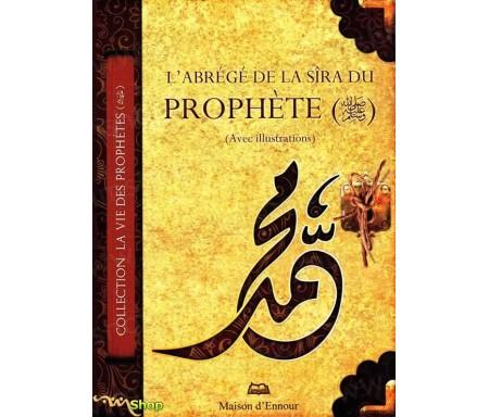 L'Abrégé de la Sîra du Prophète (Avec Illustrations)