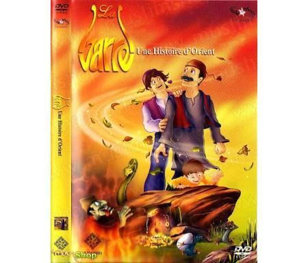 La Jarre, une Histoire d'Orient (Français-Arabe)