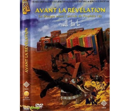 Avant la Révélation (Français-Arabe)