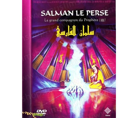 Salman Le Perse (Français-Arabe)