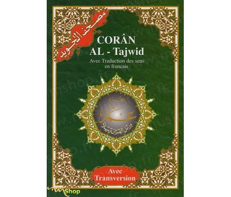 Corân Al-Tajwid - Chapitre 'Amma (Avec Traduction) Arabe, Français et Phonétique