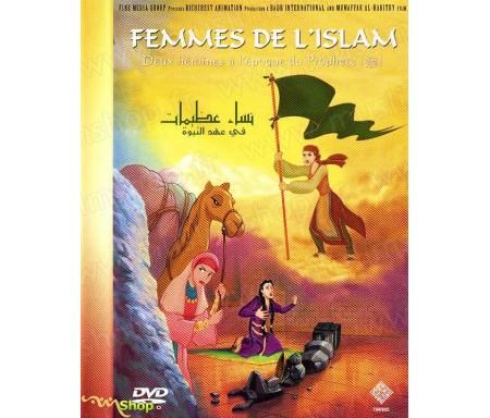 Femmes de l'Islam (Français-Arabe)