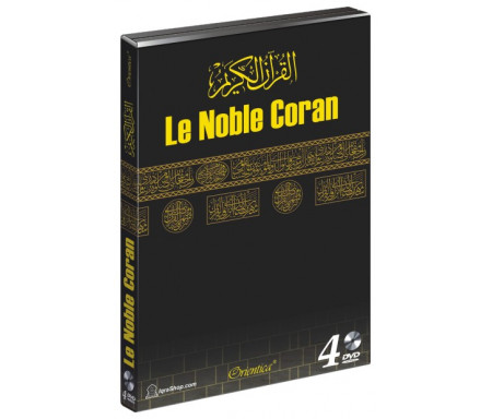 Le Noble Coran - Coffret 4 DVD (Coffret 4 DVD - Les prières de Tarawîh complètes - 60 Hizb - avec affichage des versets en arabe