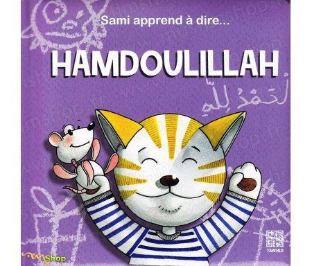 Sami apprend à dire Hamdoulillah - A partir de 2 ans