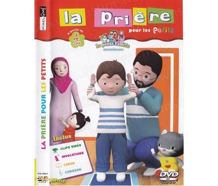 DVD La Prière pour les petits (à partir de 4 ans)