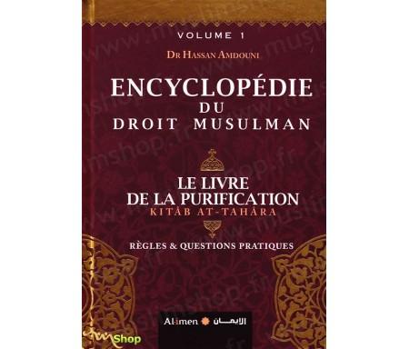Encyclopédie du Droit Musulman - Volume 1 (Le livre de la purification)