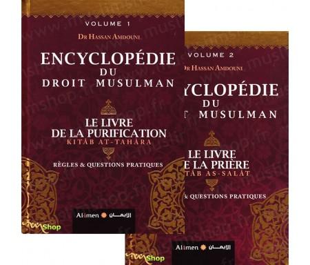 Encyclopédie du Droit Musulman - Volume 1 et 2