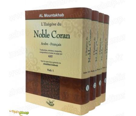 AL MONTAKHAB : Exégèse Tafsir du Noble Coran Arabe-Français en 4 volumes