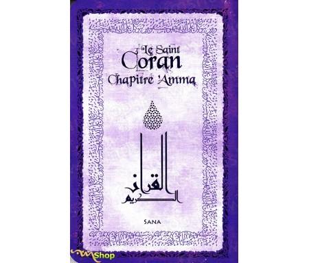 Le Saint Coran - Chapitre 'Amma Violet (Arabe-Français-Phonétique)