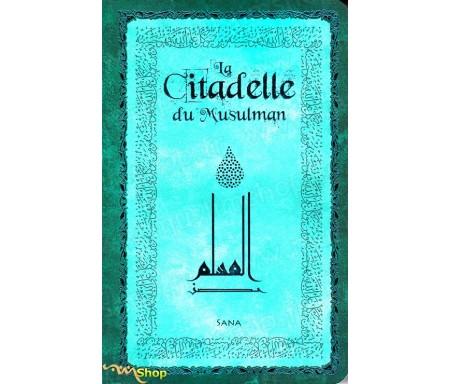 La Citadelle du Musulman (Vert) Arabe-Français-Phonétique