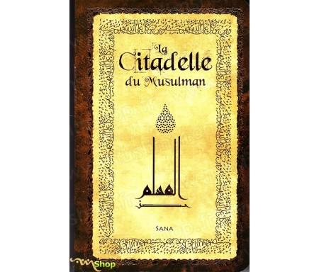 La Citadelle du Musulman (Beige) Arabe-Français-Phonétique