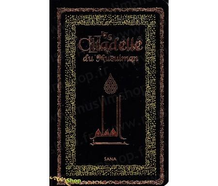 La Citadelle du Musulman (Noir) Arabe-Français-Phonétique