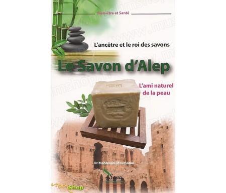 Le Savon d'Alep - L'ancêtre et le Roi des savons (L'ami naturel de la peau)