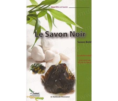 Le Savon Noir - Solution naturelle pour une peau douce et satinée