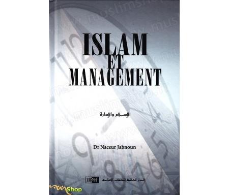 Islam et Management