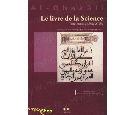 Le livre de la science