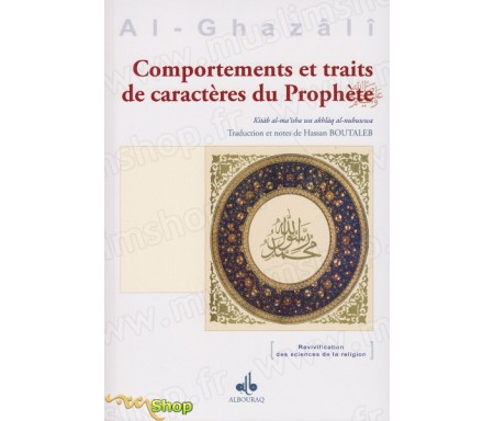 Comportements et traits de caracteres du prophete