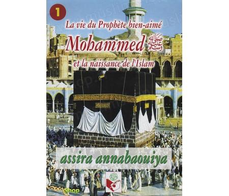La Vie du Prophète Bien-aimé Mohammed et la naissance de l'Islam (Assira Annabaouiya) - Tome 1