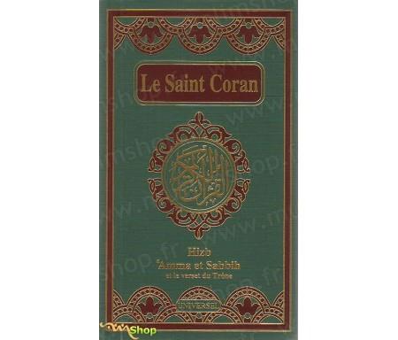 Le Saint Coran Hizb 'Amma et Sabbih et le verset du Trône