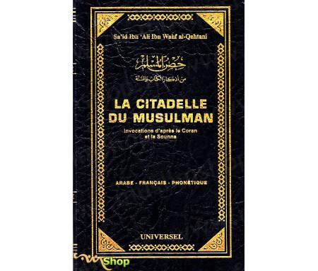 La Citadelle du Musulman (3 coloris)