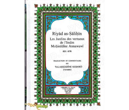 Les Jardins des vertueux (Format Moyen) de l'imam Mohieddine Annawawi