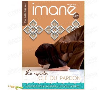 IMANE Magazine numéro 10 - Spécial Ramadan