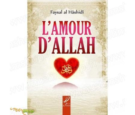 L'Amour d'Allah