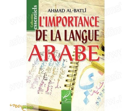 L'importance de la langue Arabe