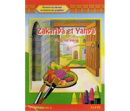 Zakariyâ et Yahyâ