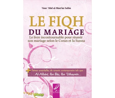 Le fiqh du mariage