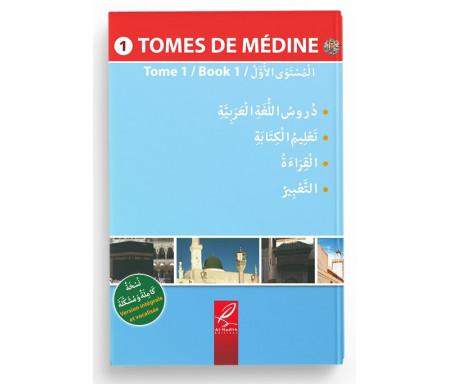 Tome de médine en arabe - Niveau 1