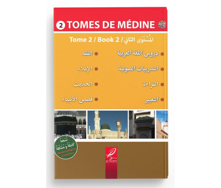 Tome de médine en arabe - Niveau 2