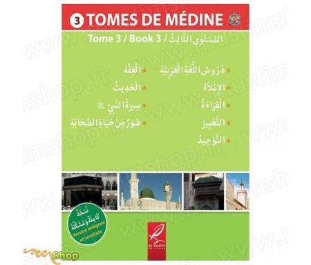 Tome de médine en arabe - Niveau 3